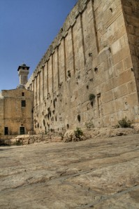 EU Weighs in on West Bank Heritage Designation?