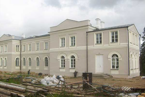 Russia Lists Historic Mansions for Public Auction